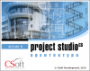 Купить Project Studio CS Электрика