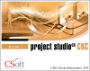 Купить Project Studio CS СКС